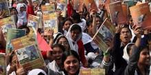 Textbook Distribution Festival starts