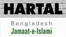 Jamaat's 2nd-phase daylong hartal begins