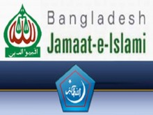 7 Jamaat-Shibir men detained in Sylhet