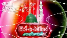 Eid-e-Miladunnabi being observed