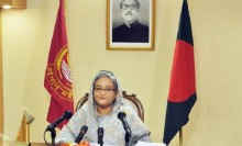 PM to address nation Monday evening