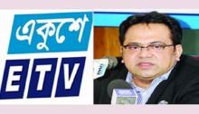 ETV Chairman denied bail