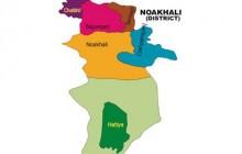 10 injured in Noakhali 20-party hartal clash