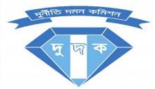 ACC to probe against  Proshika chief again