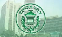 BB injects BDT 27.36bn, withdraws BDT2.0bn