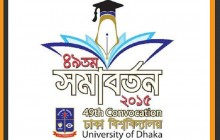 49th DU convocation tomorrow