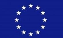 EU urges for holding  political dialogue