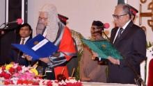 SK Sinha sworn in as chief justice