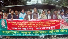 Transport workers to besiege Khaleda's office Jan 22