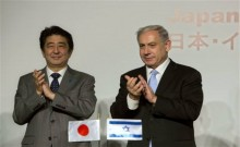Israeli, Japanese Premiers call for closer cooperation