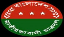 JCD calls strike in all edn institutes for Wed, Thu