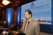 ICMAB holds CFO conference in the City