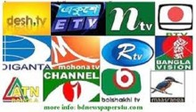 Private TV channels not to broadcast violence news