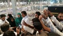 Imran Khan, Reham Khan perform Umrah