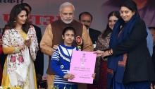 Modi starts 'Beti Bachao Beti Padhao' campaign to change people mindset