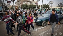 Protester killed in Egypt on eve of anniversary of 2011 uprising