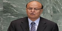 Yemen parliament postpones meeting on president resignation
