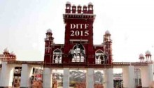 Dhaka Int\'l trade fair extended till Feb 10
