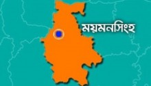Procedure of new division  Mymensingh started