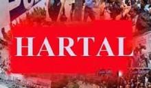 Jamaat calls 48-hr hartal in Rangpur division