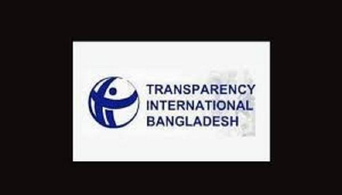 OCAG auditors take bribe min Tk 5 lakh: TIB