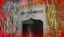 36 madrasa students held in Dhaka