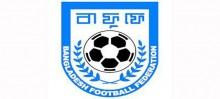Bangabandhu Gold Cup kicks off at Sylhet District Stadium today