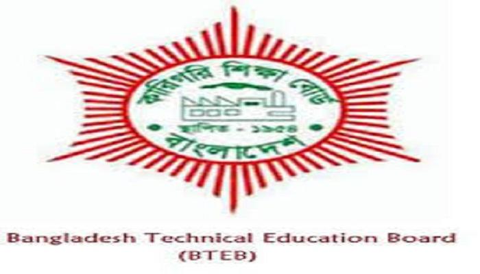 Govt postpones BTEB exams
