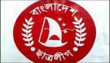 BCL leader beaten up at DU