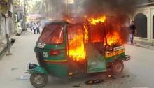 Auto-rickshaw torched in Sirajganj