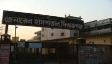 Shot Jamaat leader dies in Sirajganj hospital
