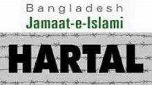 Jamaat-e-Islami calls hartal in Sirajganj for Wednesday