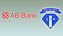 4 AB Bank officials to be sued