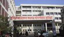 Shibir President found dead at CMCH