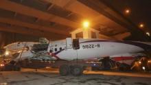 Taiwan crash: Plane \'lost engine power\'