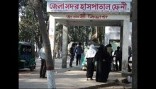 Feni hospital starts giving burn unit service