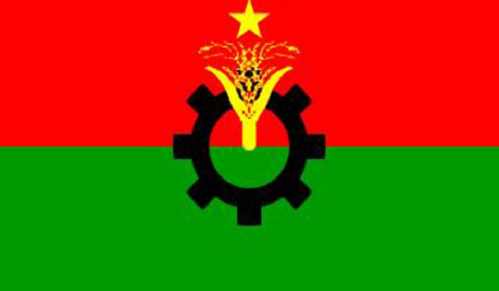 BNP gives 'murder-kidnap' list to foreign embassies, orgs | 2015-02