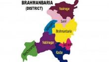 Including 6 leaders of BNP-Jamaat 105 held in B-Baria