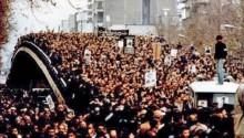 Iran Marks Islamic Revolution Anniversary Amid Nuclear Talks