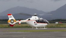 Three crew feared dead in Japan military helicopter crash