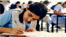 Sunday\'s SSC exam on Friday