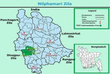 Army University launched in Nilphamari