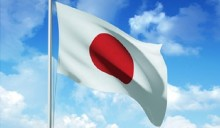 Japan shuts embassy in strife-torn Yemen