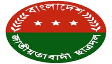 JCD calls 3-day strike in educational institutions