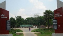 Comilla University admission from Feb 22
