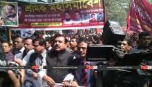 March towards BNP Gulshan office