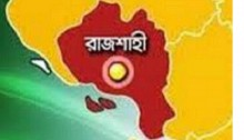 Jubo League leader's tendons severed, Chatra League activist hacked in Rajshahi