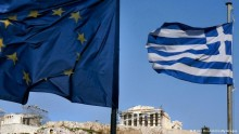 Greece submits loan extension request to eurozone