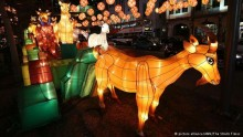 New Year celebration begins in China