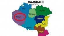 Tribesman murdered in Rajshahi
